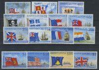 """1997. Сент-Люсия. Серия """"Flags and Ships"""", 15/15, * [imp-13157] 2"""