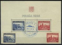 "1938. Чехословакия.  Блок ""Stamps Exhibition PRAGA, Prague 1938"", (//) [imp-13162] 19"