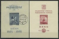 "1946. Чехословакия.  Блоки ""The First Anniversary of Freedom"", ""Stamp Exhibition, Brno"", ** / (//) [imp-13164] 17"