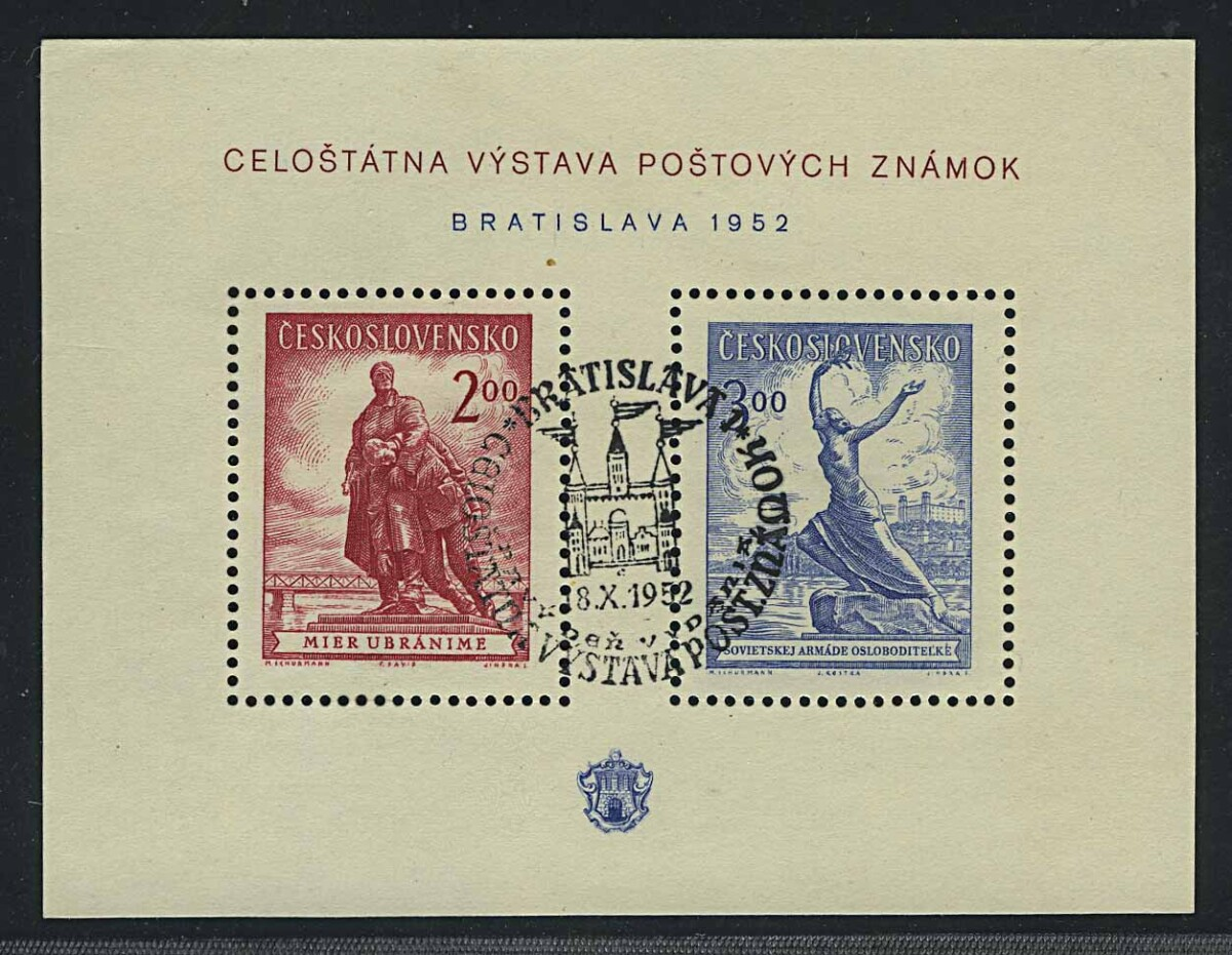 "1952. Чехословакия.  Блок ""National Philatelic Exhibition, Bratislava"", (//) [imp-13166] 1"