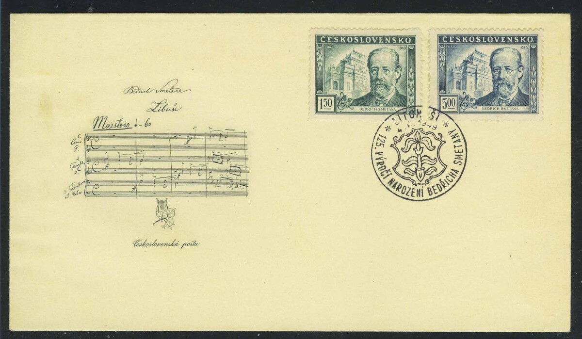 "1949. Чехословакия. КПД ""The 125th Anniversary of the Birth of Bedzih Smetana(1824-1884)"" (//) [imp-13316] 1"