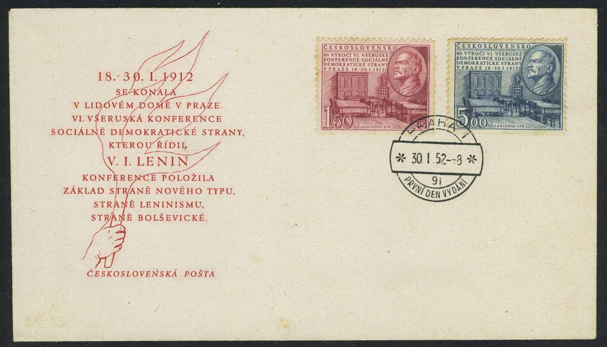 """1952. Чехословакия. КПД """"The 40th Anniversary of 6th All-Russian Party Conference""""  (//) [imp-13221] 1"""