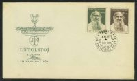 "1952. Чехословакия. КПД ""The 125th Anniversary of the Birth of Leo Tolstoy, Writer""  (//) [imp-13223] 5"