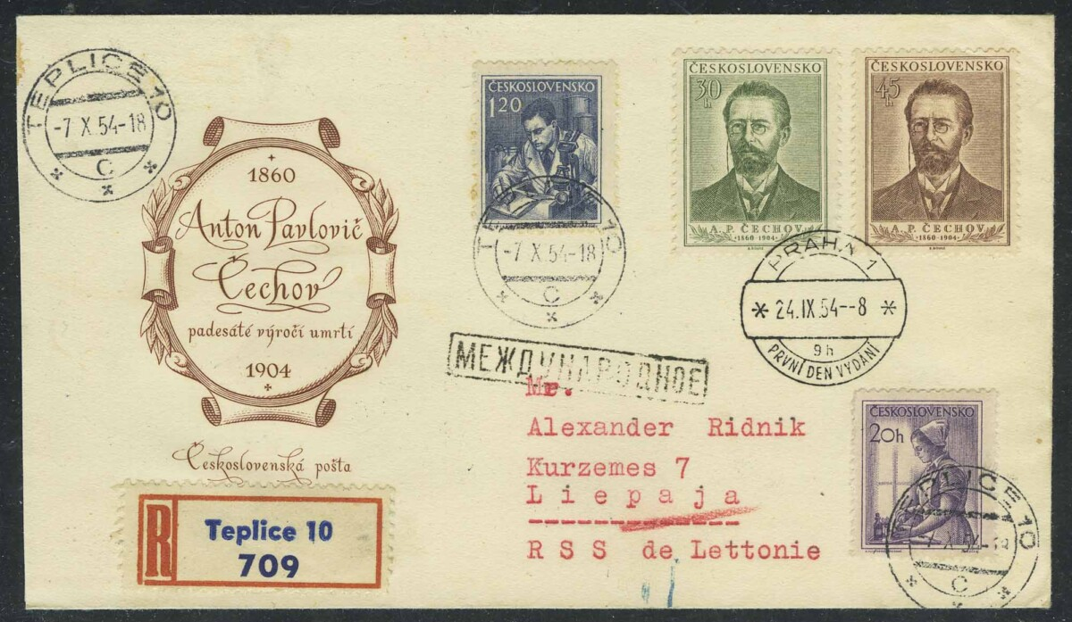 "1954. Чехословакия. КПД ""The 50th Anniversary of the Death of A.P. Chekhov, Writer"", ""Occupations""  (//) [imp-13226] 1"