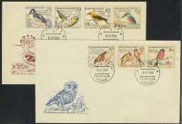 """1959. Чехословакия. КПД 2 конв. """"Birds""""  (//) [imp-13227] 1"""