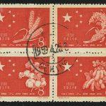 1924. Стандартный выпуск. (•) [M-III-37,38-2] 3