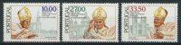 """1982. Португалия. Набор """"The Visit of Pope John Paul II"""", ** [imp-13253_fl] 14"""
