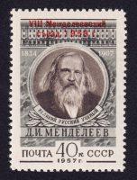 1957. 50 лет со дня смерти Д.И. Менделеева (1834-1907). ** [1881_Gamb] 19