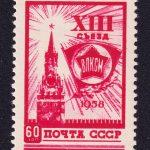 1958. Международный геофизический год (1957-1958). Изучение полярных сияний. Фотокамера Ф-180. ** Сертификат! [2089 A_Gamb] 8