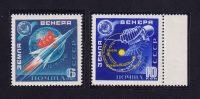"""1961. Советская АМС """"Венера - 1"""". Космическая ракета на фоне земного шара. Схема полета к Венере. ** Сертификат! [2464 A_Gamb] 31"""