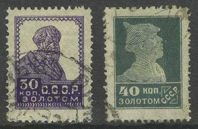 1924. Стандартный выпуск. (•) [M-III-37,38-2] 1