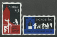 "1973. Норвегия. ""The 900th anniversary of the diocese of Oslo"", ** [imp-576-77] 12"