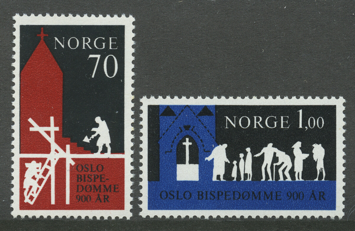 """1973. Норвегия. """"The 900th anniversary of the diocese of Oslo"""", ** [imp-576-77] 1"""