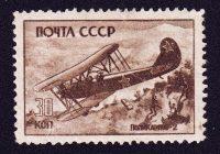 1946. Советские самолёты в Великой Отечественной войне 1941-1945 гг. 30 коп., * [944(2)_Gamb] 23