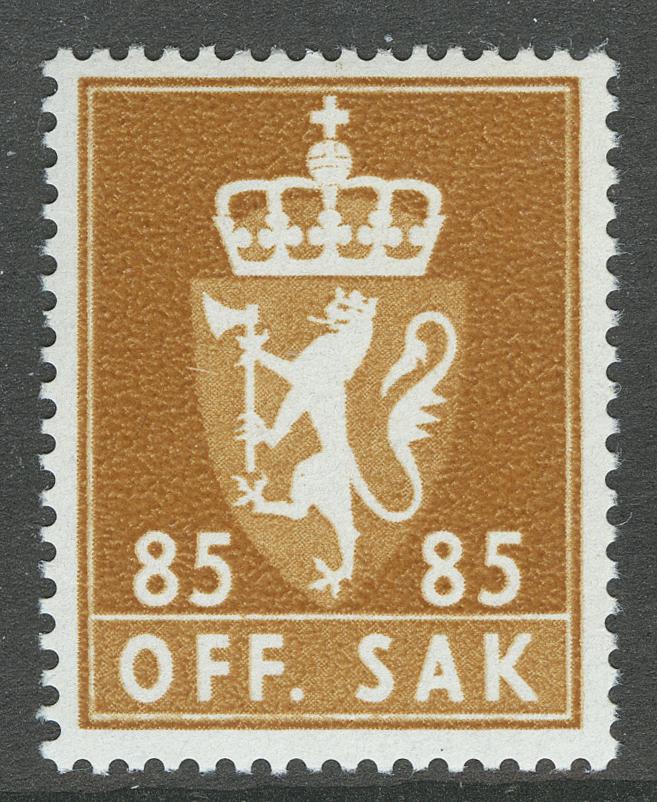 1973. Норвегия. OFF. SAK, ** [imp-091] 1