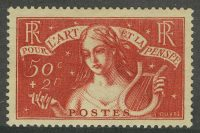 1935. Франция. Charity Stamp, * [imp-308] 9