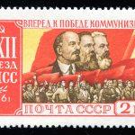1961. 8 - 15 августа. 40 лет советской почтовой марке. За мир и дружбу между народами. Сертификат! [2521A_Gamb] 4
