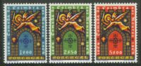 """1965. Португалия. Серия: """"The 900th Anniversary of the Relief of the City of Coimbra"""", 3/3, ** [947-949] 9"""