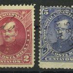 1889. Коста-Рика. Президент Сото Альтаро, * [imp-13280] 3