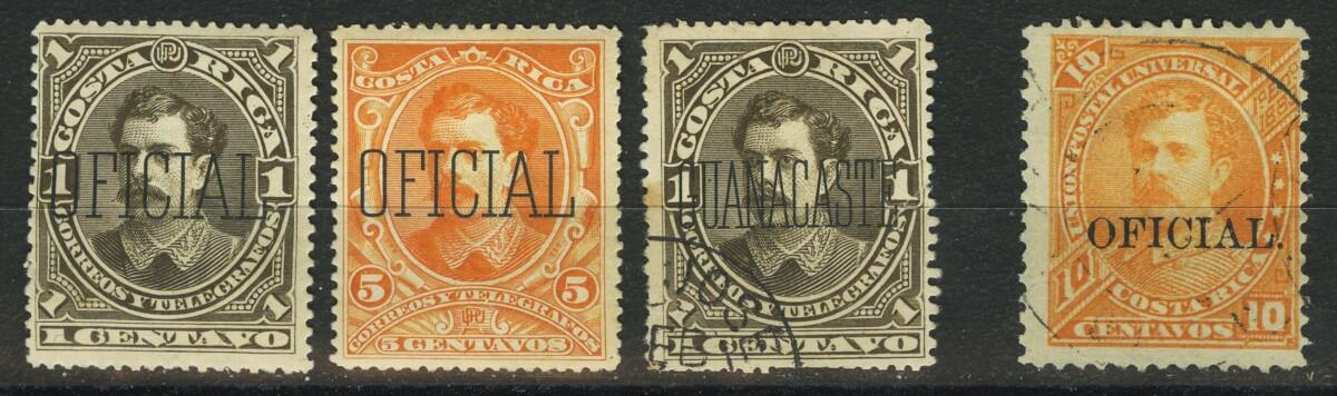 """1889. Коста-Рика. Набор """"Президент Сото Альфаро"""", надпечатка """"OFICIAL"""", (•) [imp-13287] 1"""