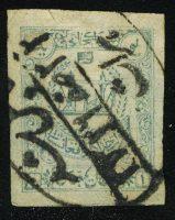 1907. Афганистан.  Герб, (•) [imp-13304] 5