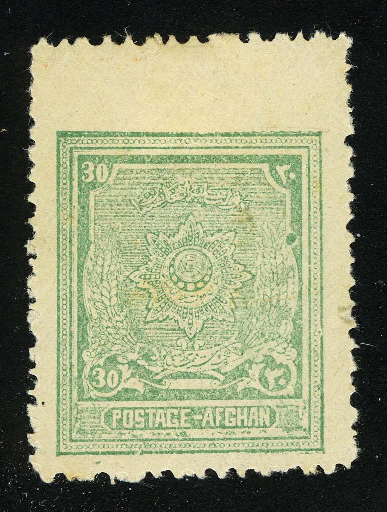 1929. Афганистан. * [imp-13305] 1