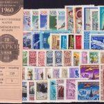Годовой набор 1960. 2