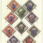 Коллекция марок СССР