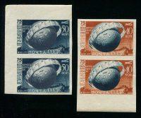 1949. 75 лет Всемирному почтовому союзу (пары марок) [1345-1346-1] 19
