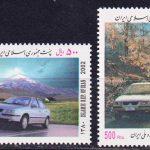 """2002. Иран. Серия """"Первый национальный автомобиль"""""""