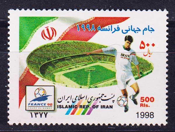 1998 Иран. Чемпионат мира по футболу 1998 года - Франция.