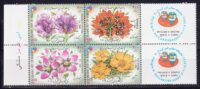 2002 Иран. Цветы - Международная выставка марок PHILKOREA 2002 - Сеул, Южная Корея