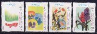 1995 Иран. Новый год - Цветы. [imp-13573_abr] 15