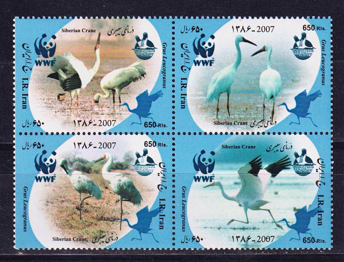 2007 Иран. WWF - Птицы. [imp-13574_abr] 1