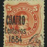 1884. Аргентина. Ривадавия. надпечатка 4/5C, (•) [imp-13393] 3
