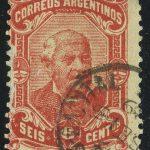 Доминго Фаустино Сармьенто (Domingo Faustino Sarmiento)