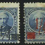 1890. Аргентина. Jose Maria Paz, Rivadavia. (•) [imp-13403] 3