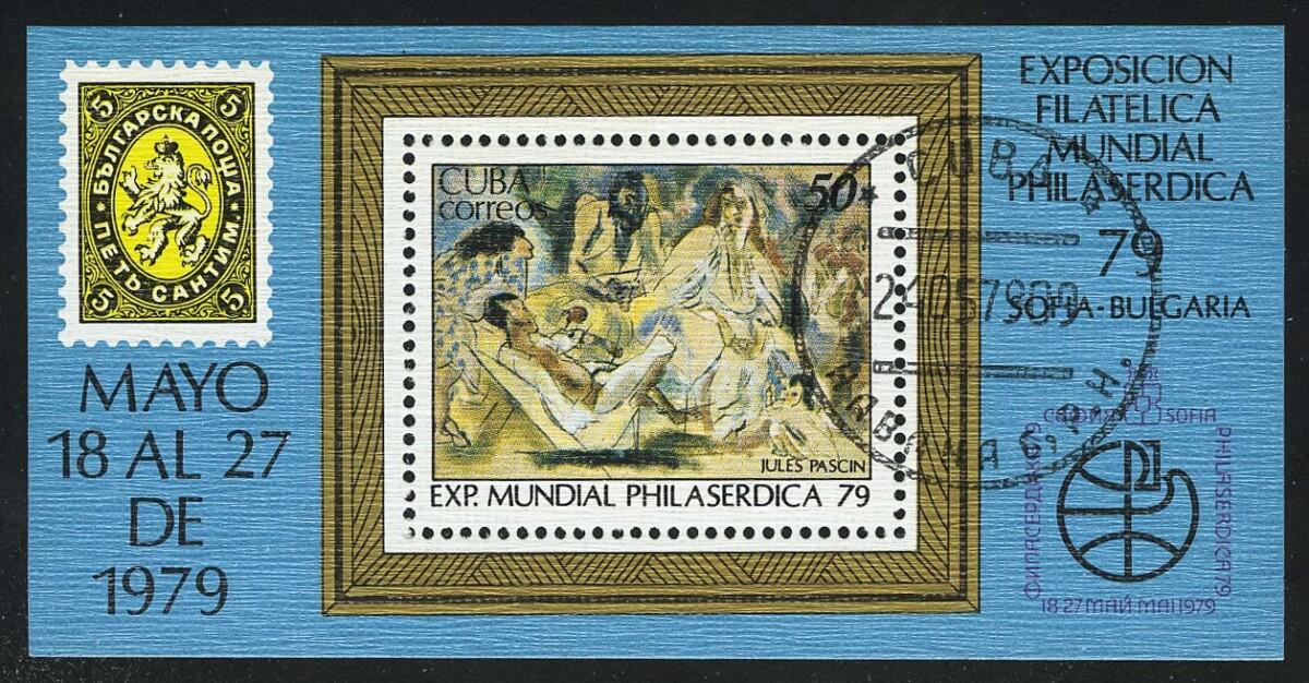 """1979. Куба. Международная выставка почтовых марок """"PHILASERDICA 1979"""" - София, Болгария, блок"""