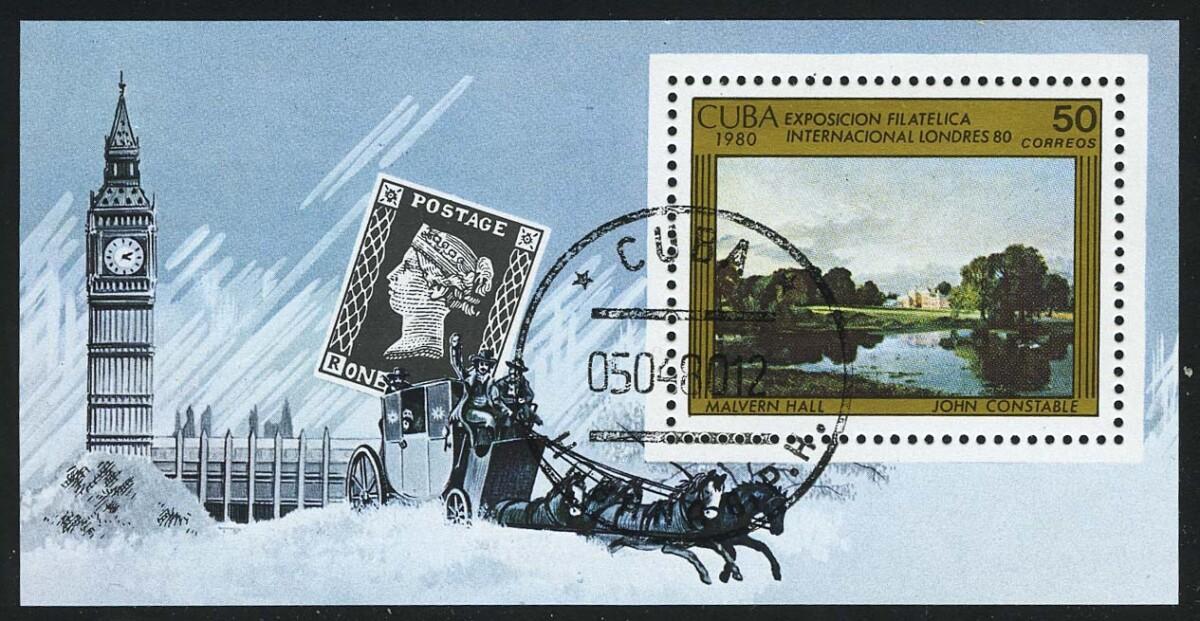 1980. Куба. Лондон. 1980 Международная выставка марок