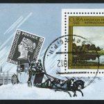 1980. Куба. Выставка марок Espamer 90, Мадрид, блок, (//) [13437] 1