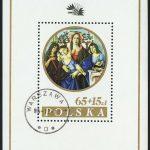 """1985. Польша. Марочный блок """"Международная выставка марок """"ITALIA '85"""" - Рим, Италия"""""""