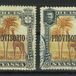 """1903. Ньяса. Серия марок """"Camelus dromedarius"""", толстая доплатная надпечатка, 3/3, * [imp-13459] 1"""