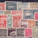 1937 г. 1-й Всесоюзный съезд архитекторов. Почтовый блок. Тип 2. [468-2] 2