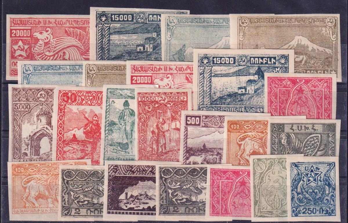 1922 Армения. Местные мотивы. Набор. [13595] 1