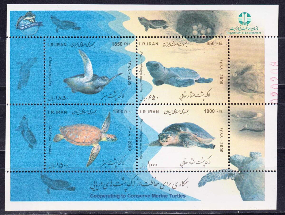 2009 Иран. Морская жизнь - Черепахи. [imp-13579_abr] 1