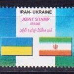 1993 Иран. Новый год 1993 - Цветы. [imp-13582_abr] 3