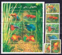 2004 Иран. Рыба - Новый год 1383. Рыба - Новый 1983 год. Без белой рамки. [imp-13585_abr] 3