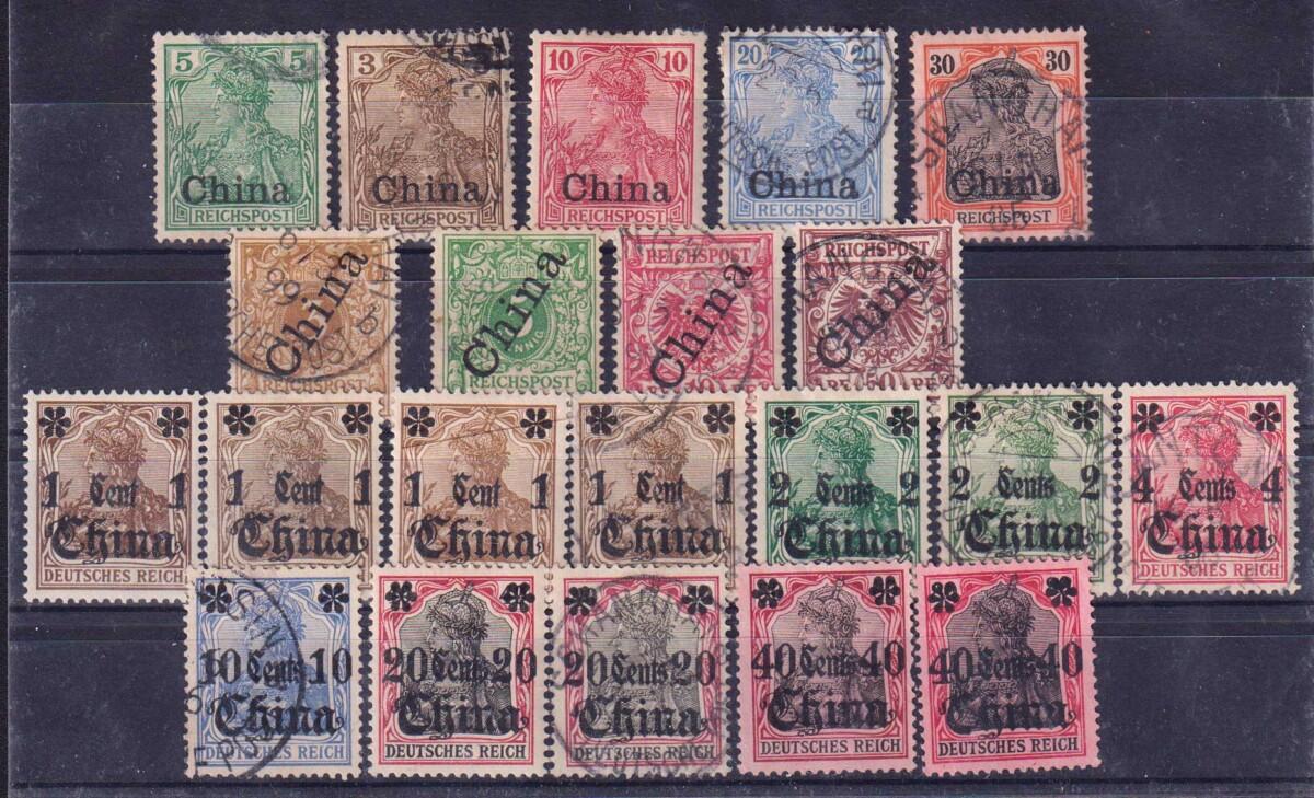 1906 - 1919 Германия. Рейх, колонии, Китай. Разные надпечатки. Набор. [13594] 1