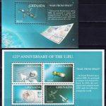 2006 остров Юнион. Космическое путешествие. [imp-13610_abr] 3