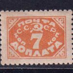 1929 СССР. 1-й Всесоюзный пионерский слет в Москве. [imp-14040_df] 5
